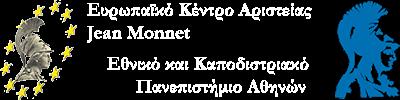 Jean Monnet European Centre of Excellence | University of Athens