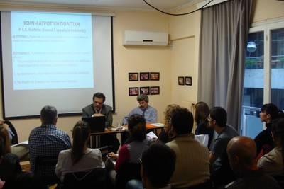 Από την ενότητα Μέτρα Ελληνικής «αγροτικής διακυβέρνησης» για την αξιοποίηση της αναμορφωμένης ΚΑΠ, με φιλοξενούμενο ομιλητή τον Καθηγητή Κ. Τσιμπούκα