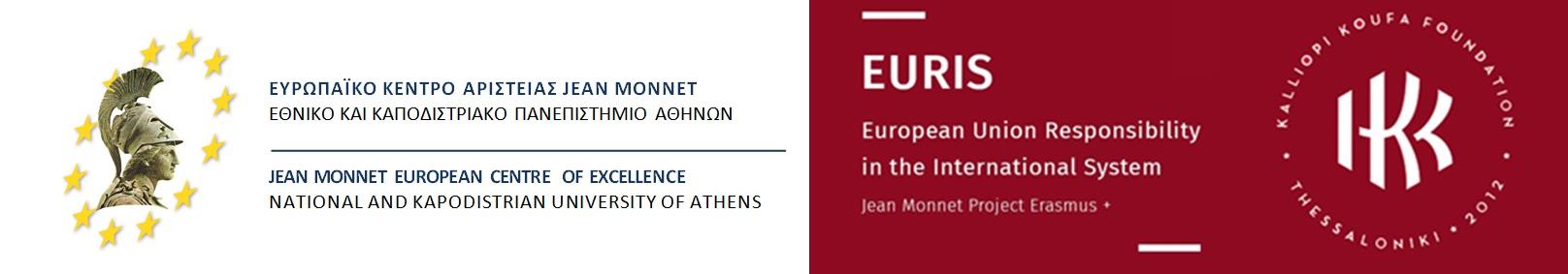 Εκπαιδευτικό Σεμινάριο (webinar) «Η Διαχείριση των Εξωτερικών Συνόρων της ΕΕ στον Έβρο, στο Αιγαίο και στην Ανατ. Μεσόγειο» 31 Μαΐου – 16 Ιουνίου 2021